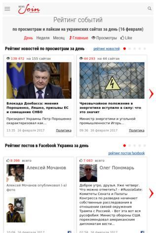 Тв комсет провинциальные новости смотреть онлайн
